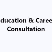 Education & Career Consultation